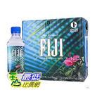 [COSCO代購] 促銷至8月23日 W109255 FIJI 斐濟 天然深層礦泉水 330毫升 X 36 瓶