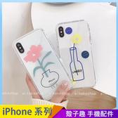 小花朵 iPhone XS Max XR iPhone i7 i8 i6 i6s plus 透明手機殼 手機套 塗鴉花瓶 保護殼保護套 空壓氣囊殼