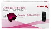 108R00904   FujiXerox 紅色蠟塊 3塊 (3.4K) Phsaer 8560