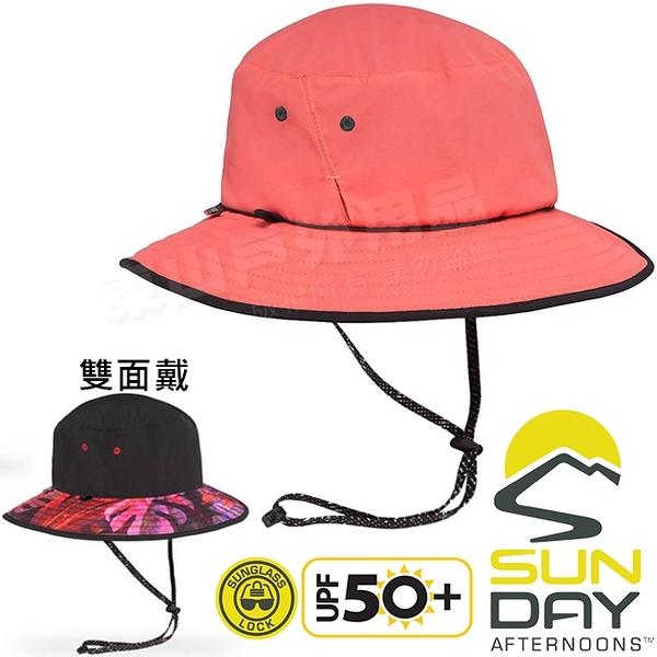 Sunday Afternoons S2C03548B-801珊瑚紅  防曬抗UV圓桶帽 Daydream雙面戴遮陽帽