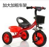 兒童三輪車小孩手推車帶音樂腳踏車2-4-6男女寶寶自行車單車童車igo 莉卡嚴選