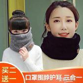 新款冬天口罩女保暖防寒護耳騎行加厚兒童秋冬季純棉透氣防風面罩  9號潮人館