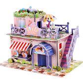 3d立體拼圖兒童益智早教玩具3-6歲男孩女孩寶寶手工紙質房子模型
