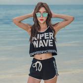 游泳衣女2020新款學生泳裝遮肚顯瘦韓國ins分體三件套保守仙女范