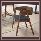 【多瓦娜】里斯實木餐椅(布) 21152-493002