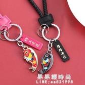 斯情侶款汽車鑰匙扣小掛件鯨魚鑰匙鏈一對男創意女簡約定制【果果新品】