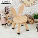 【多瓦娜】好寶寶DIY實木動物造型椅/椅凳-129