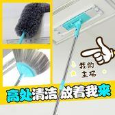 雞毛撣子除塵雞毛撣子家用不易掉毛掃灰可伸縮擦墻天花板拖把掃把家務清潔   color shopYYP