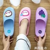 洞洞鞋 可愛外穿包頭拖鞋女家居包腳涼拖鞋手術室專用防滑icu護士洞洞鞋 米希美衣