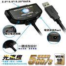 [哈GAME族]免運費 可刷卡 伽利略 精裝版 SATA TO USB3.0 光速線 5Gbps U3TSIO-01  隨插即用