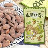韓國  Toms Gilim 哇沙米/哇沙比風味杏仁果(210g) 芥末口味【庫奇小舖】大包裝