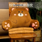 靠枕抱枕床頭靠墊腰靠腰墊腰枕座椅上班椅子靠背墊【極簡生活】