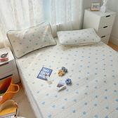 乳膠涼席三件套折疊雙人涼墊空調冰絲席子可機水洗夏季【慢客生活】