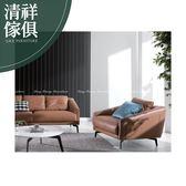 【新竹清祥傢俱】PLS-34LS29-現代輕奢單人皮沙發 現代 輕奢 沙發 主人椅 時尚 都會 客廳 摩登 單椅