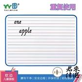 寫字白板英文可擦雙面四線三格寫字板字母拼音兒童畫板寶寶早教【君來佳選】