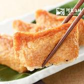 日本稻荷四角豆皮/壽司皮(60片/包) 750g±10%#壽司#豆皮#四角豆皮