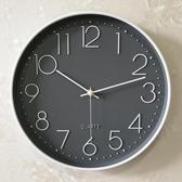 掛鐘 靜音鐘錶掛鐘客廳家用時尚時鐘掛墻簡約大氣創意個性錶北歐石英鐘 ATF 極有家