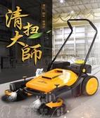 掃地機 手推式掃地機無動力工業工廠倉庫物業車間吸塵清潔道路粉塵清掃車 韓菲兒