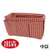 出清 紅白小格紋 包包內袋包中包 中款【歐必買】