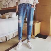 中大尺碼 夏季韓版潮流九分牛仔褲男彈力修身型小腳寬鬆版  JA1266 『伊人雅舍』