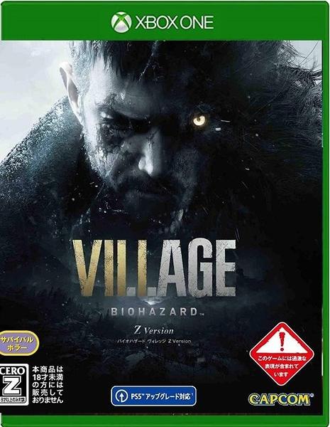 Xbox one 惡靈古堡 8 村莊 中文版 Resident Evil Village【預購2021/5/7】