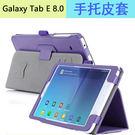 三星 Galaxy Tab E 8.0  T377V 保護套 手托插卡 折疊支架  T377P 平板皮套 牛皮紋 t377 保護殼