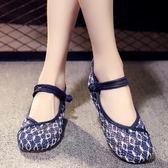 新款夏季老北京布鞋女坡跟透氣網紗涼鞋內增高鏤空媽媽女鞋子