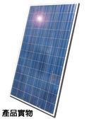優質高效率二手300W太陽能板尚未使用100%台灣製造價格最優惠數量有限 發電量保固25年