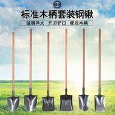 鐵鍬農用錳鋼加厚鐵鏟園藝園林工具尖頭鍬平頭鍬木柄鋼鍬泥鍬鐵鍁