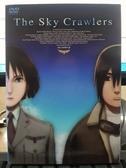 挖寶二手片-B54-正版DVD-動畫【空中殺手】-(直購價)