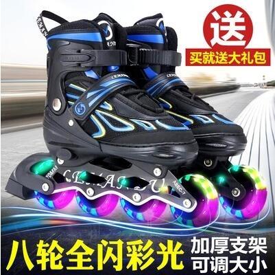 直排輪 兒童溜冰鞋全套男女孩直排輪旱冰輪滑鞋初學者3-5-10歲成人【快速出貨八折下殺】