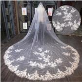 新娘頭紗頭飾超仙旅拍超長頭紗