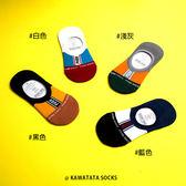 韓國PUSH撞色隱形襪/4色【558071304】