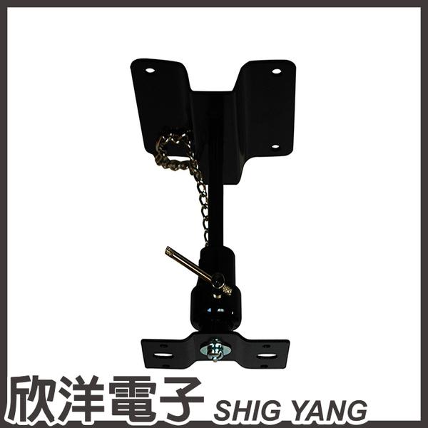 壁掛式喇叭吊架 (K-3007-1) 2入1組 /黑色