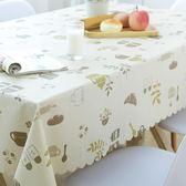 田園餐桌布防水防油防燙免洗桌布PVC塑料台布餐廳長方形茶幾桌墊   LannaS
