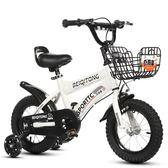 兒童自行車3歲寶寶腳踏單車2-4-6歲男孩小孩6-7-8-9-10歲童車女孩 NMS 樂活生活館
