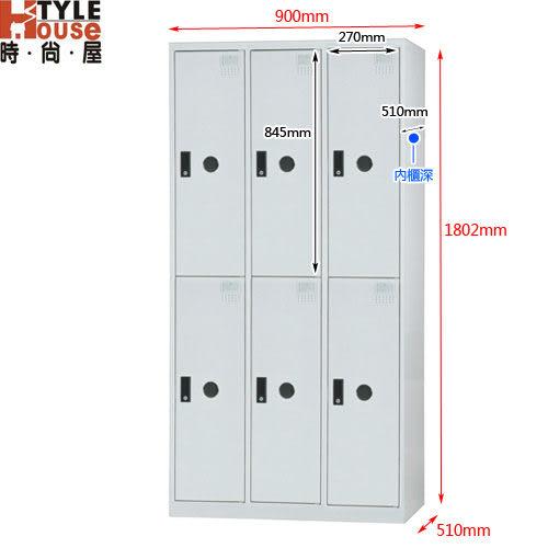 【時尚屋】DF多用途3x6尺鋼製6人置物櫃(免組裝)(免運費)(台灣製)
