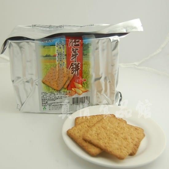 福義軒胚芽餅600g(可素食)-不添加色素、香料