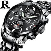 男士手錶 運動石英表 防水時尚夜光精鋼帶男表機械腕表