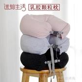 泰國天然乳膠顆粒U型護頸枕頭U形頸椎飛機旅行午休趴睡枕定制圖案『小宅妮時尚』