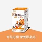小悠活兒童葉黃素+蝦紅素咀嚼錠 (45錠/瓶)