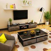 茶幾 茶幾電視櫃組合套裝簡約現代小戶型客廳茶幾鋼化玻璃多功能茶桌 新品