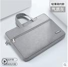 筆電包 手提電腦包適用蘋果macbook聯想小新air筆記本pro15.6華為 錢夫人