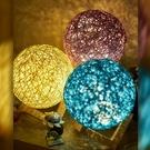 藤編小夜燈 藤球夜燈 夜燈檯燈【附發票+免運費】床頭燈桌燈柔光 浪漫星空燈 宇宙星空 夢幻