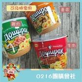 多食樂_馬鈴薯泥(雞肉、牛肉、蘑菇)40g【0216零食團購】