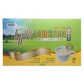 麗多肯寶KB99生機10穀營養奶 28包/盒 (1+1)