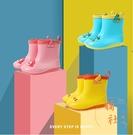 可愛卡通兒童水鞋塑膠防滑防水雨鞋【橘社小鎮】