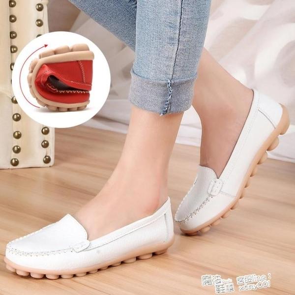 秋季平底小白鞋女媽媽鞋大碼女鞋豆豆鞋女護士鞋休閒孕婦單鞋 夏季狂歡