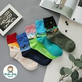 【正韓直送】韓國襪子 風景名畫中筒襪 長襪 女襪 男襪 生日禮物 韓妞必備 哈囉喬伊 A66