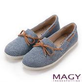 MAGY 樂活時尚 壓紋牛皮舒適百搭休閒便鞋-藍色